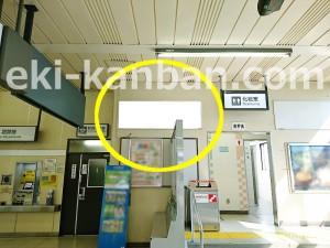 JR/新前橋駅/№9駅看板・駅広告、写真9