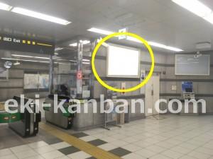 JR/東雲駅/コンコース/№1駅看板・駅広告写真4