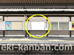 京王/代田橋駅/駅でん/№180駅看板・駅広告、写真1