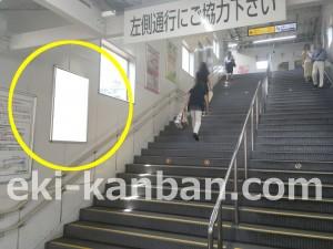 JR/飯田橋駅/A口/№101駅看板・駅広告、写真3