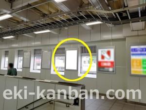 JR/菊名駅/橋上本屋口/№8駅看板・駅広告、写真2