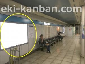 東京メトロ/東西線/飯田橋駅/№11駅看板・駅広告、写真4