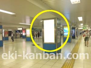 JR/池袋駅/中央通路/№48駅看板・駅広告、写真3
