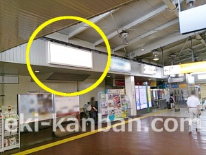 戸塚駅本屋№24駅看板・駅広告、写真2