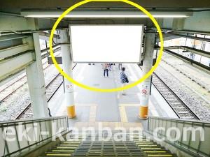 JR/河辺駅/ホーム/№1駅看板・駅広告、写真2