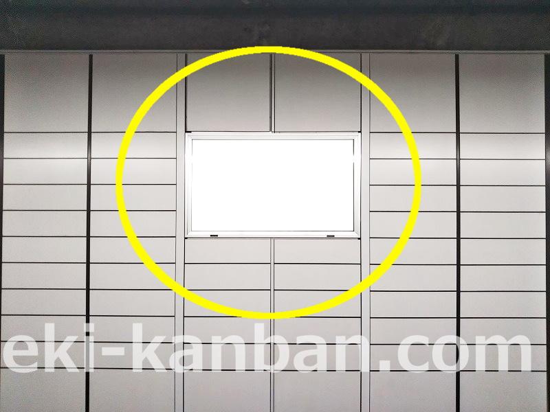 東京メトロ 二重橋前駅 千代田線№1