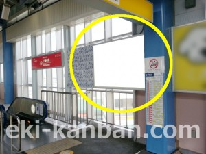 TX三郷中央駅上りホーム№2駅看板・駅広告、写真2