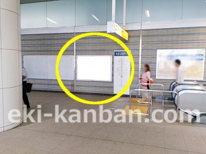 TX八潮駅コンコース№2駅看板・駅広告、写真1