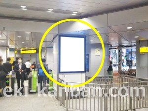 JR/神田駅/北改札/№2駅看板・駅広告、写真1