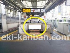 JR/神田駅/本屋口/№2駅看板・駅広告、写真2