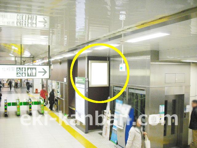 JR/武蔵新城駅/本屋口/№6駅看板・駅広告、写真2