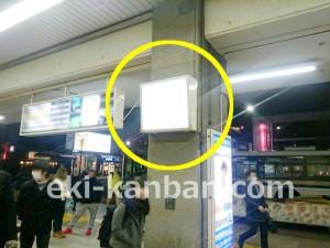 JR/中野駅/本屋口/№48駅看板・駅広告、写真2