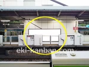 JR/鶯谷駅/北行ホーム/№246駅看板・駅広告、写真1