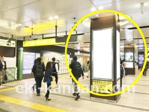 JR/浜松町駅/橋上本屋口/№13駅看板・駅広告、写真1