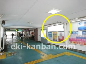 東武/武里駅/№031駅看板・駅広告、写真2