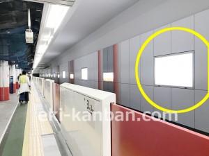 東京メトロ/丸ノ内線/方南町駅 №10駅看板・駅広告、写真3