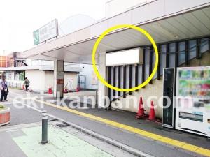 JR/与野駅/駅前広場/№6駅看板・駅広告、写真3