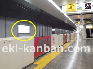 京王/京王線/国領駅/駅でん/№25駅看板・駅広告、写真2