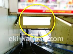 JR/淵野辺駅/本屋口/№32駅看板・駅広告、写真1