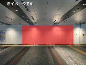 JR 東京駅 北口通路_イメージ写真1