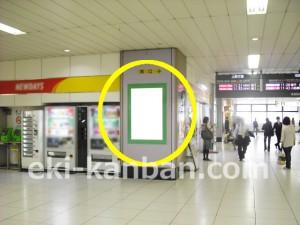 赤羽駅南口№11駅看板・駅広告、写真2