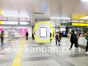 JR/秋葉原駅/乗換コンコース(中2階)/№10駅看板・駅広告、写真2