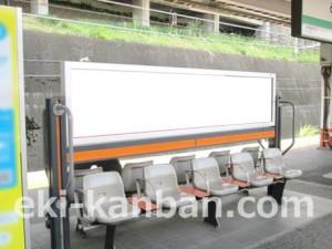 JR/豊田駅/上りホーム/№0102駅看板・駅広告、写真1
