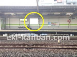 南流山駅ホーム№123駅看板・駅広告、写真2