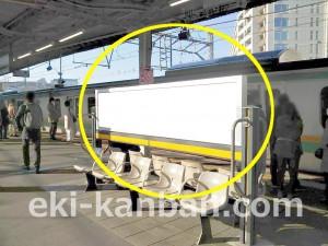 JR/戸塚駅/上りホーム/№0506駅看板・駅広告、写真1