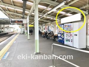 小田急/座間駅/№1610駅看板・駅広告、写真 (1)