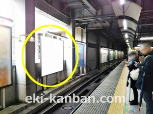 JR/恵比寿駅/埼京上り線側/№30駅看板・駅広告、写真 (4)