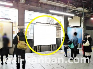 JR/恵比寿駅/埼京上り線側/№30駅看板・駅広告、写真 (3)