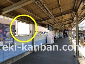 京急/穴守稲荷駅/№31007駅看板・駅広告、写真3