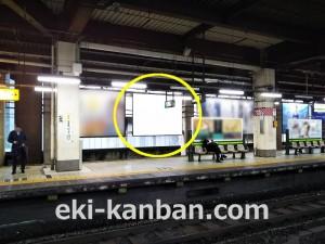 JR/浜松町駅/北行線側/№27駅看板・駅広告、写真 (1)