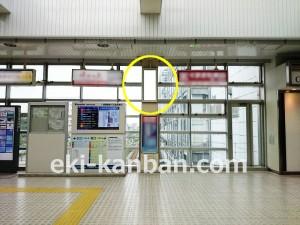 JR/相模原駅/本屋口/№13駅看板・駅広告、写真2