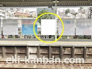 小田急/座間駅/№0117駅看板・駅広告、写真