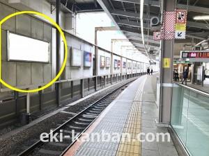 小田急/本厚木駅/№1704駅看板・駅広告、写真 (1)