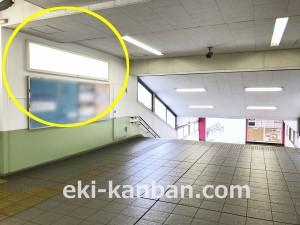 小田急/座間駅/№1701駅看板・駅広告、写真 (1)