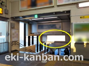 JR/新三郷駅/本屋口/№7 駅看板・駅広告、写真(2)