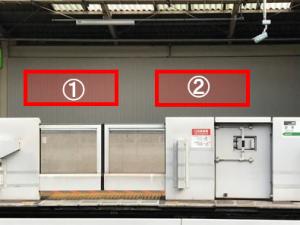 代々木駅新設設置イメージ1