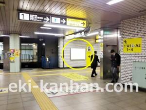 都営/新宿線/市ヶ谷駅/W5-32駅看板・駅広告、写真2