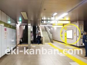 都営/新宿線/市ヶ谷駅/W5-33駅看板・駅広告、写真3