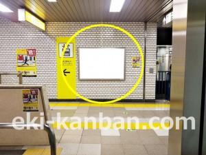 都営/新宿線/市ヶ谷駅/W5-33駅看板・駅広告、写真4
