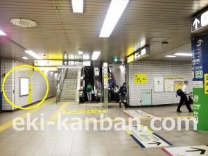 都営/新宿線/市ヶ谷駅/W5-32駅看板・駅広告、写真3