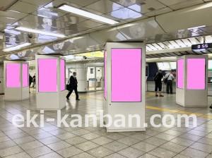 東京メトロ/高田馬場駅/MCV/JR口改札‗駅デジタルサイネージ・駅広告、写真1pink