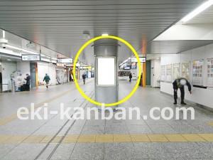 JR/横浜駅/南口改札内/№61駅看板・駅広告、写真2