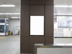 JR/稲毛駅/本屋改札内/№131駅看板・駅広告、写真