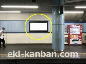 西武/航空公園駅/駅でん/№100駅看板・駅広告、写真(3)