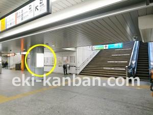 JR/横浜駅/南口改札内/№61駅看板・駅広告、写真3