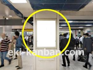 JR/渋谷駅/南口/№122駅看板・駅広告、写真1